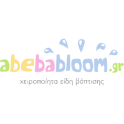 abebabloom1_normal