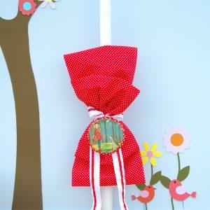 Λαμπάδα κοκκινοσκουφίτσα
