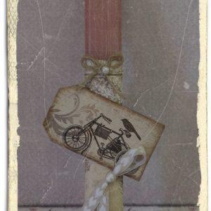 Vintage μαγνητάκι